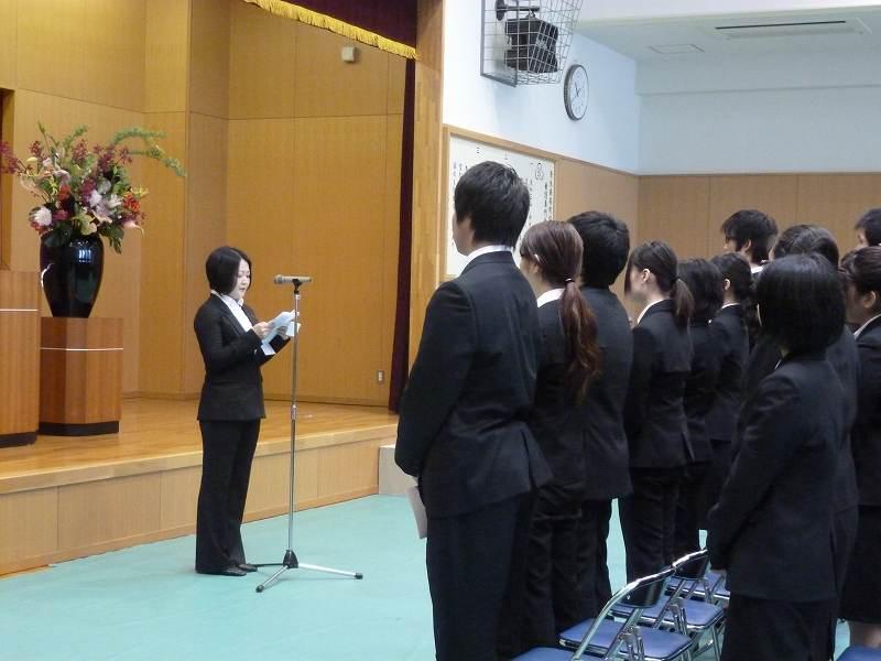 奈良県病院協会看護専門学校画像